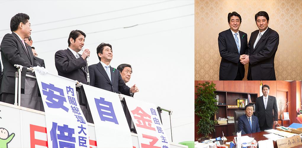 鶴田志郎は新取の精神で,グローバルな取り組みを致します