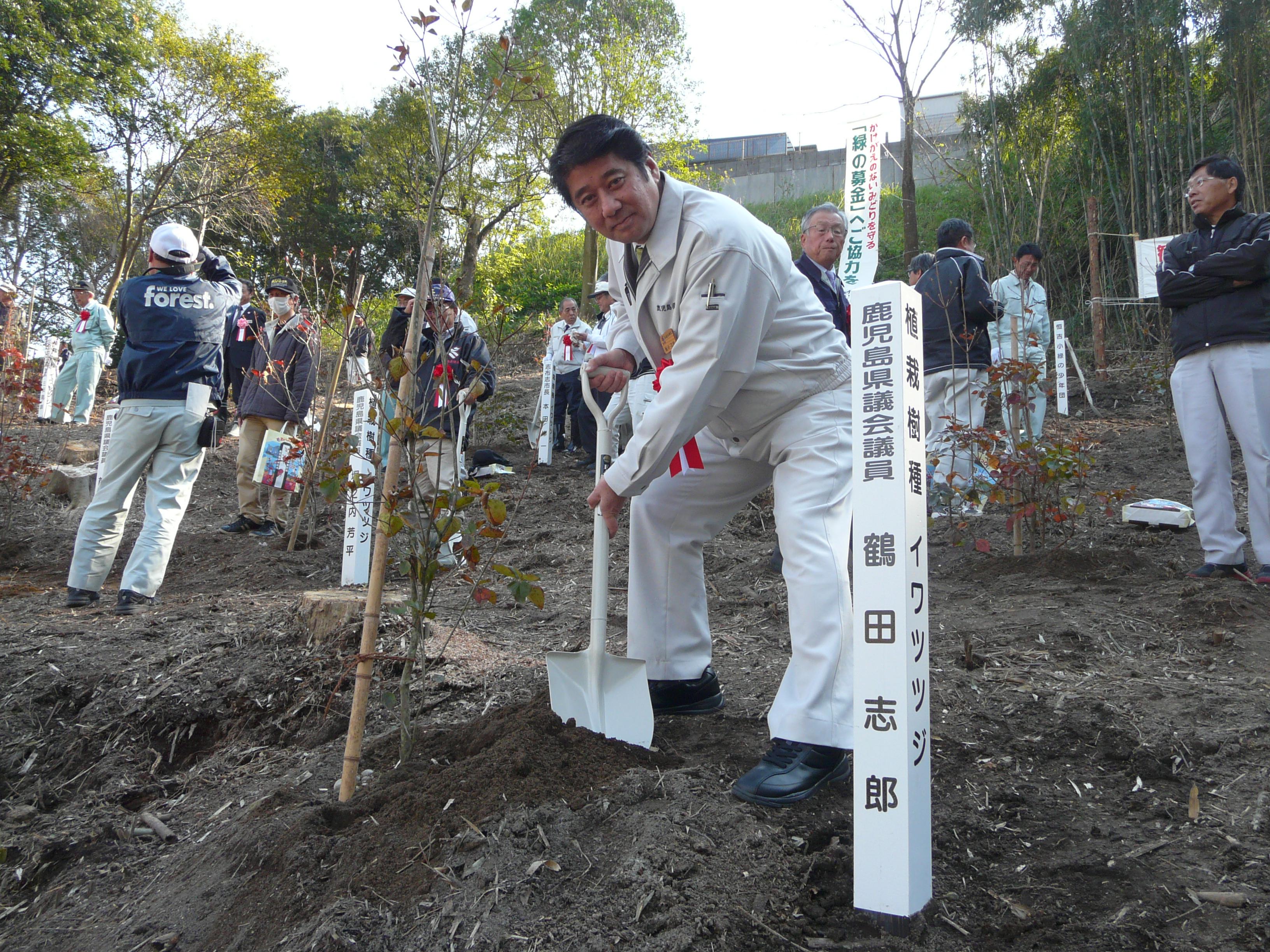 植樹祭(岩川)