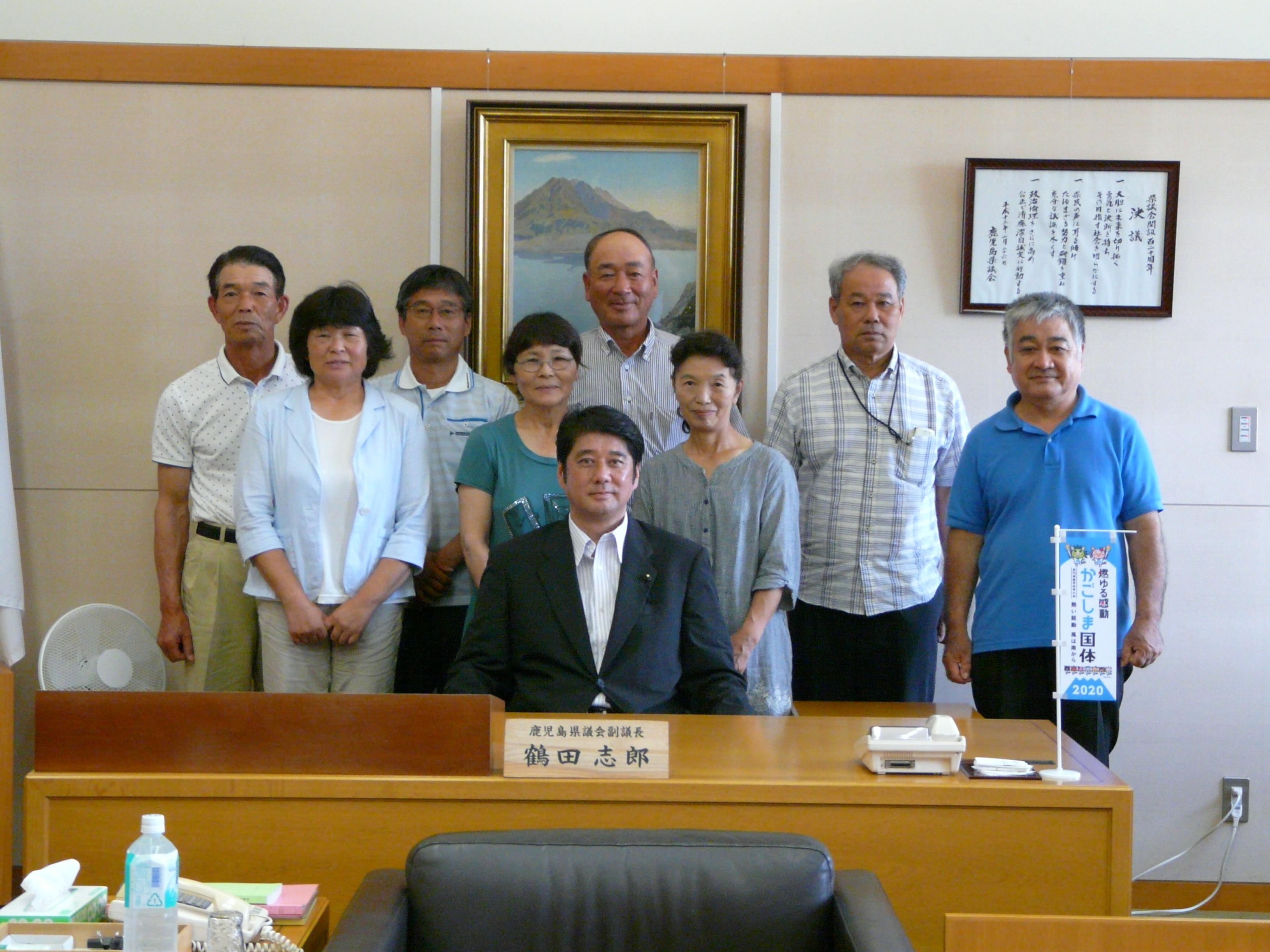 副議長室訪問(錦江町宿利原地区)